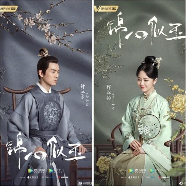Phim-Trung-Quoc-co-trang-15-min