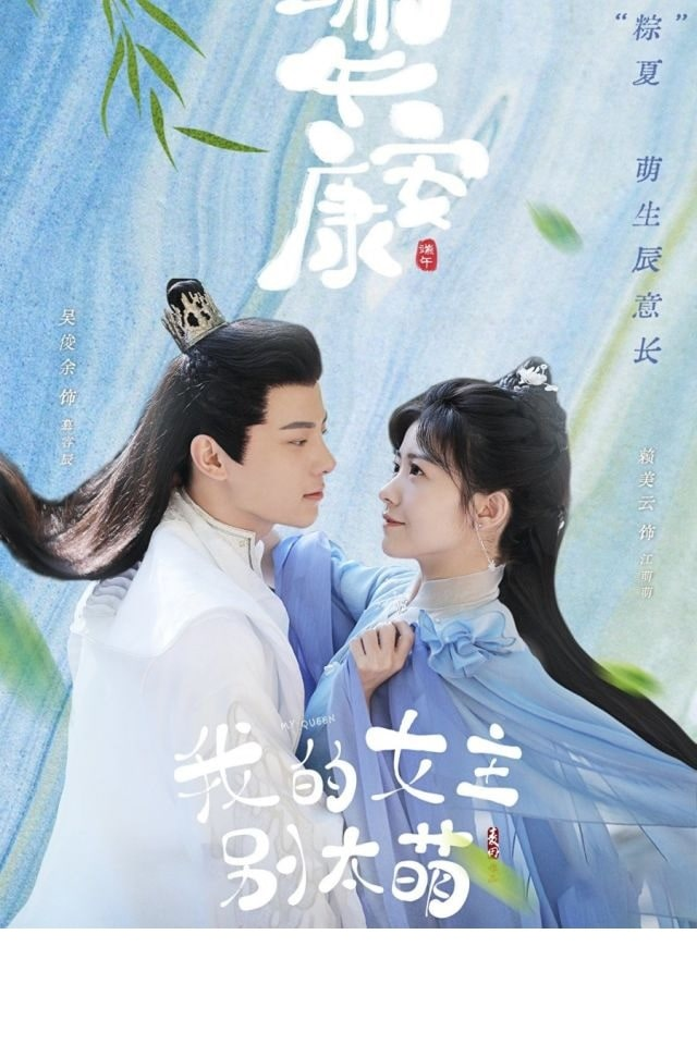 Phim-Trung-Quoc-co-trang-22-min