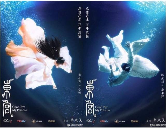 Phim-Trung-Quoc-co-trang-23-min