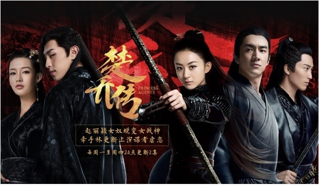Phim-Trung-Quoc-co-trang-30-min