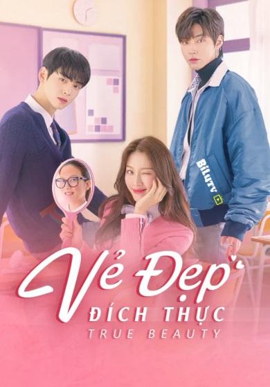 phim-hoc-duong-han-quoc-2