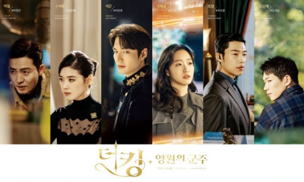 phim-xuyen-khong-han-quoc-1