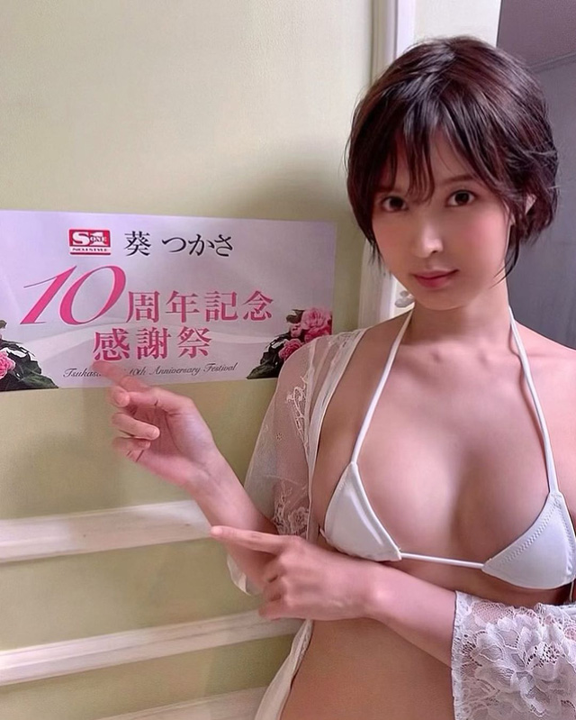 Tsukasa-Aoi